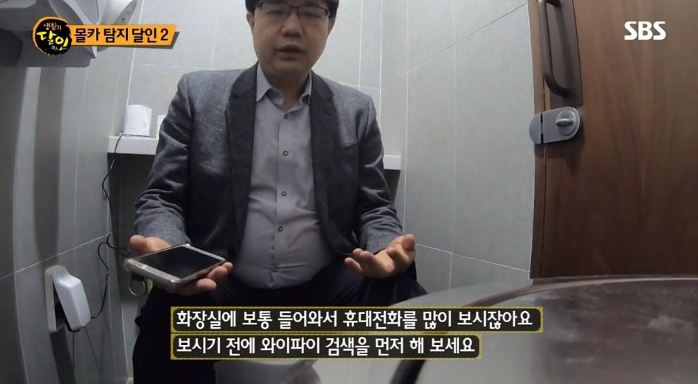 SBS《生活達人》在10月1日,播出了