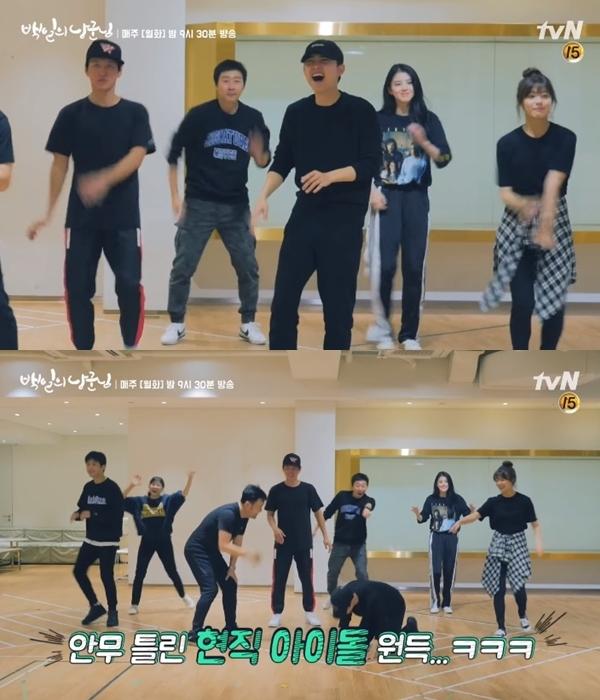 之後大家直接跳了一段副歌...結果錯的人竟然是都敬秀!身為EXO成員竟然跳錯了XDDD 發現自己跳錯之後立馬跪在地上,大家也都安慰他「沒關係」ㅋㅋ