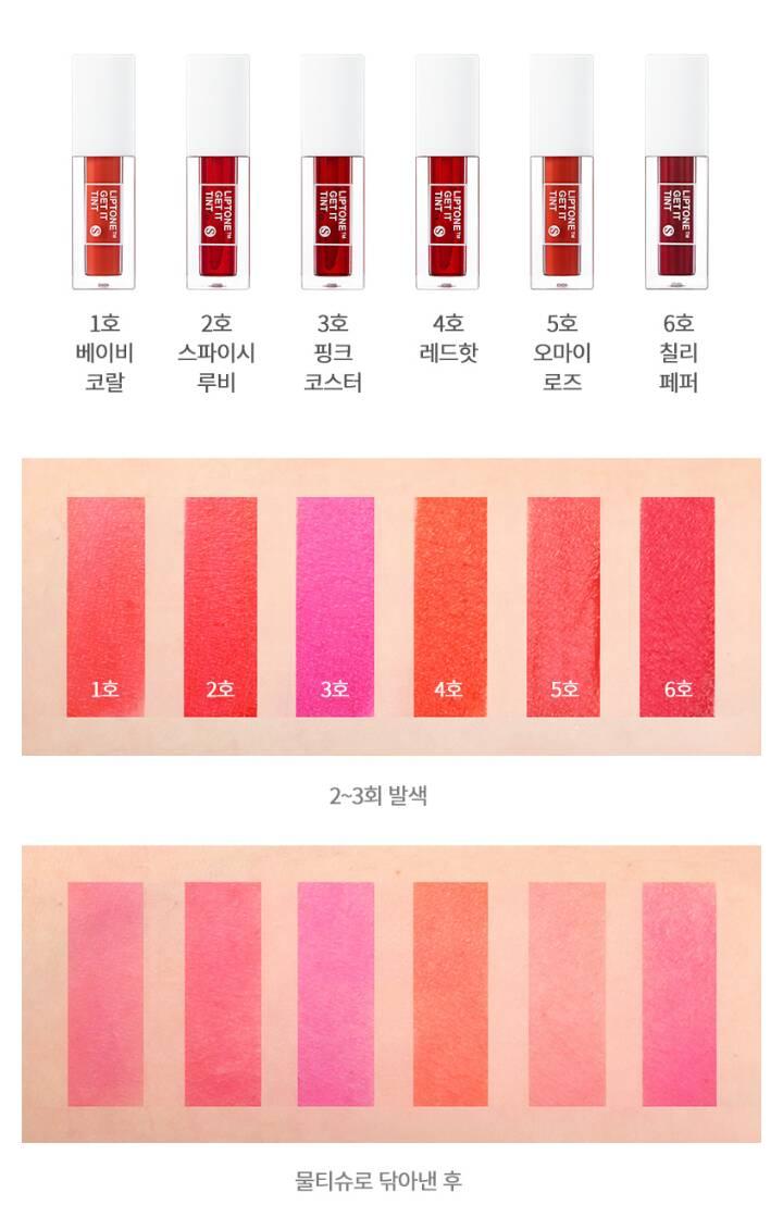 這次總共推出了6款顏色唇釉~橘的、粉的、紅的任君挑選!雖然小小一支,但攜帶起來非常方便,也很持久~小編每支都好想要啊~