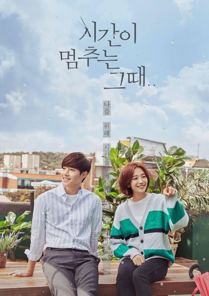 將於24日開播的KBS水木連續劇《時間停止時》,也因為主演是金賢重而被韓網友相當不看好...