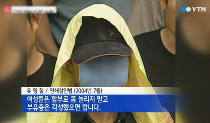 韓國最後一次執行死刑是1997年12月30日,總共23名死刑犯同時被處死刑。此次之後再也沒有執行過死刑。根據國際人權團體國際特赦組織的標準,韓國實質上是被分類爲廢除死刑的國家。