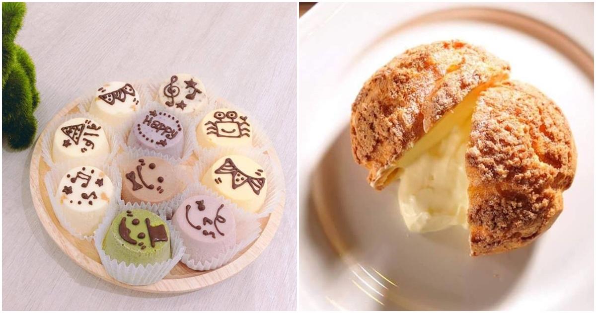除了一般的甜點,還有提供客製化蛋糕!禮盒裡的迷你起司蛋糕還可以讓客人選擇想寫什麼在上面~(好想吃爆漿餅乾泡芙~