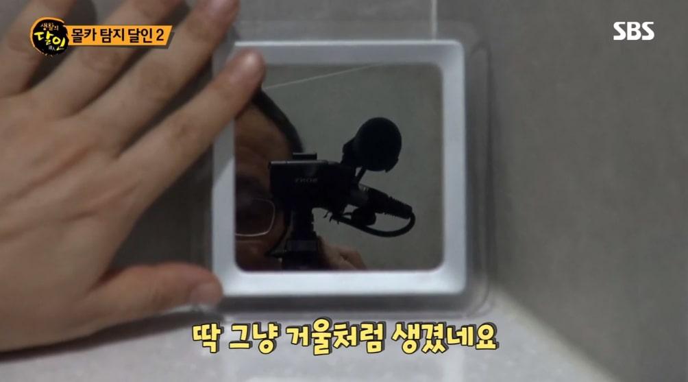 連工作人員都被這台隱藏攝影機大吃一驚,下一張照片就是使用此隱藏攝影機所錄製的影片。