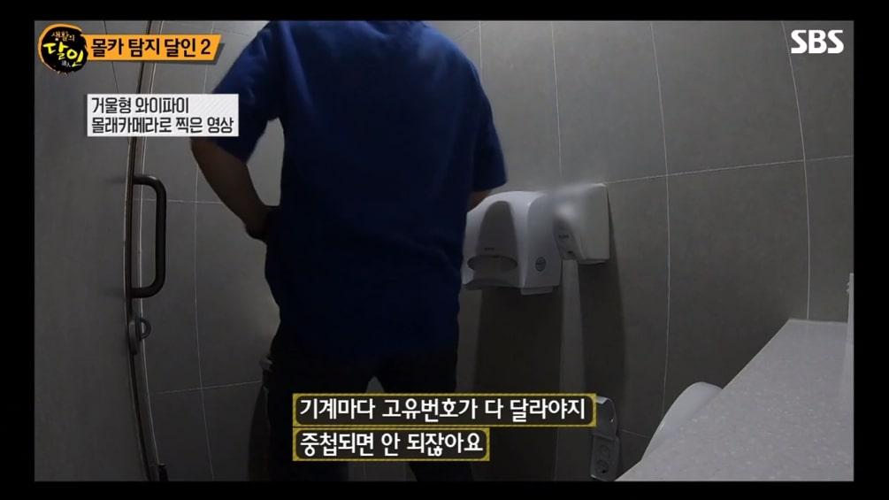 後來專家離開廁所,並開始說明大家所好奇的問題。