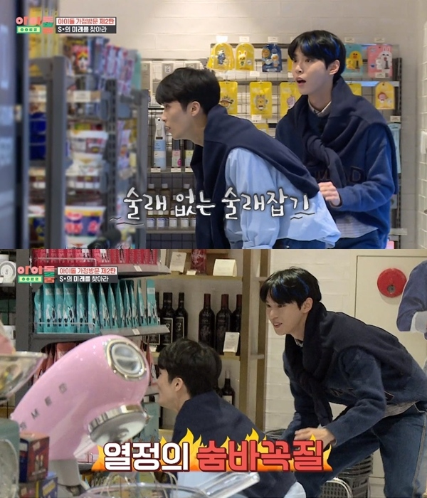 主持人和被找到的成員泰容、在玹和Johnny一群人來到超市,道英和Mark非常認真的躲避主持人,為了不被發現和道英兩人根本就是在玩躲迷藏...但沒有讓他們玩捉迷藏啊ㅋㅋㅋ