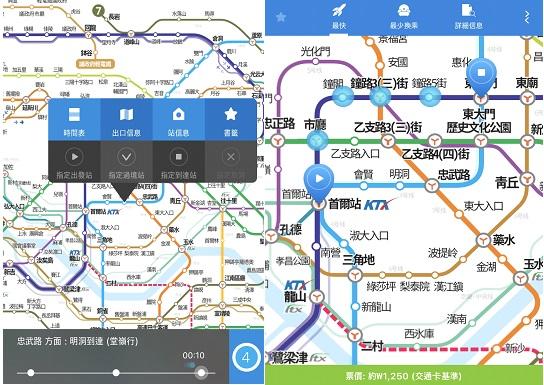 Subway Korea不只看到地鐵進站時間,各站資訊之外,也可以選擇出發地及目的地之後,看最快到達的路線、換乘的地點以及需要花費的金額,可以省下很多搭錯車的時間~