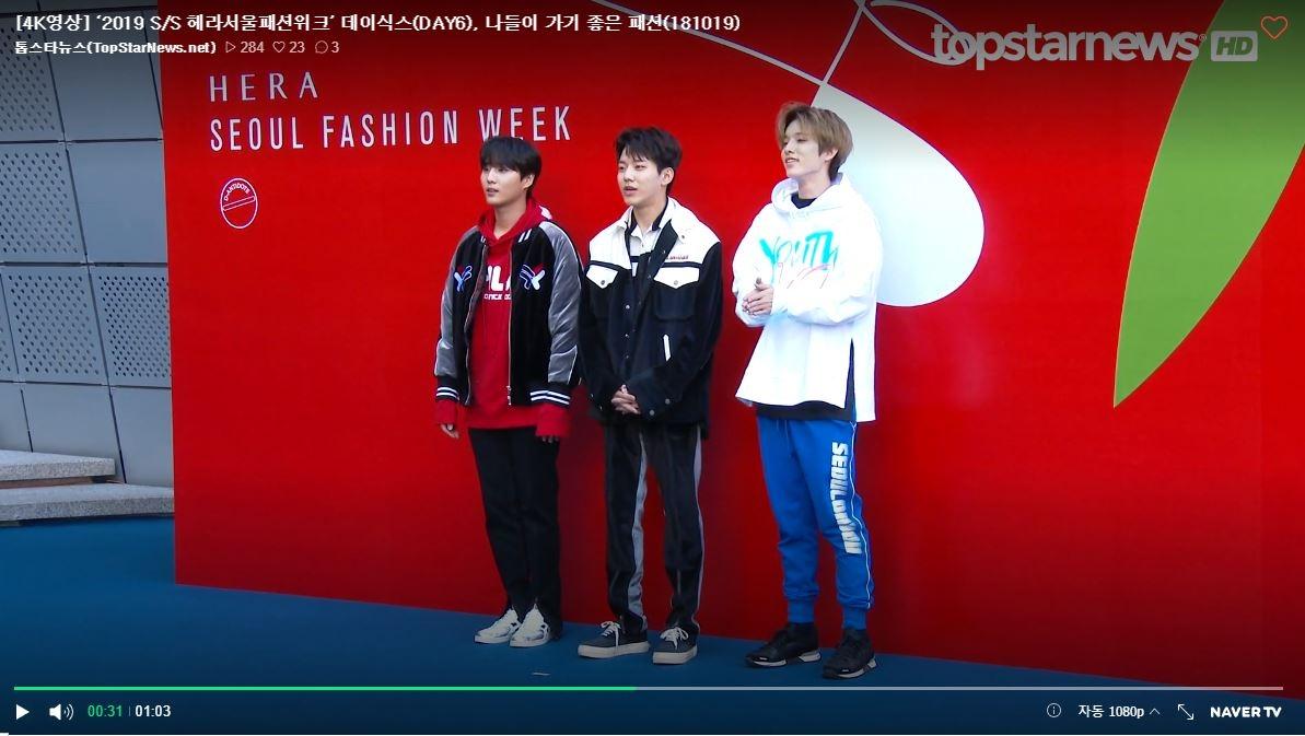 DAY6的Young K、度雲、Jae這次也有出席活動,三格人的穿搭以年輕運動風為主,尤其Jae利用帽T搭配運動褲,展現出年輕男孩的穿搭魅力。是款大學生都能夠輕易仿造的時尚風格呢!