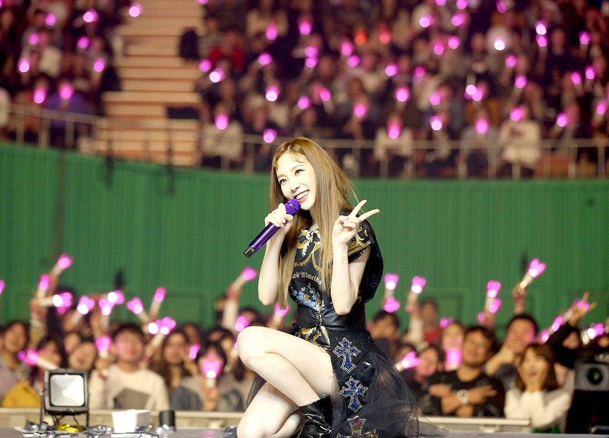 太妍於 20、21 兩日在首爾蠶室室內體育館,以「sensibility (感性)」為主題,舉行了第三次個人演唱會《's...TAEYEON CONCERT》。