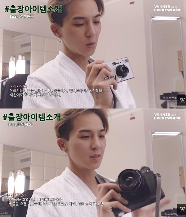 宋旻浩一一介紹他出差會帶的單品給大家,首先是一台很小型的底片相機,再來還是一台相機,是他目前最喜歡的物品,宋旻浩表示「收到這台相機第一次洗出來的相片很感動」XD