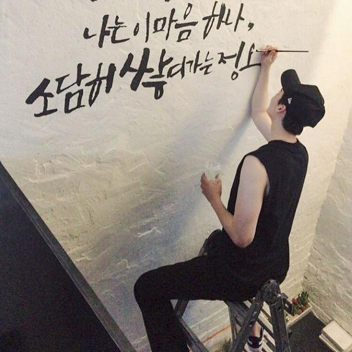 李鍾碩更在咖啡廳的牆上親自寫上「雖然花會枯萎,但希望這顆心不會,隨著掉落的花瓣,飄舞的這顆心,飄向光明的未來」在店裡的小角落散布著粉絲的心。