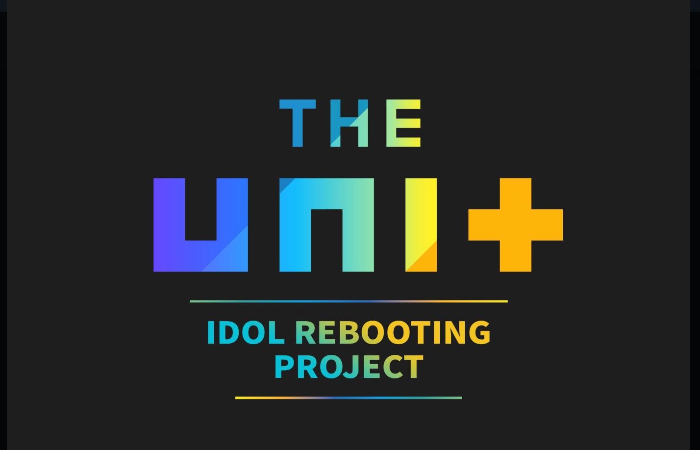 兩團皆有成員參加2017年KBS偶像再造選秀節目《THE UNIT》。 雖然都沒有晉級成為最後的出道組,但也因為參加《THE UNIT》 而被更多人看到他們的才華 !!在今年他們都個別回歸了兩次呢~