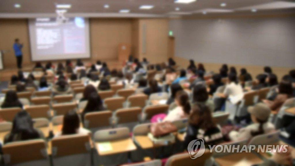 在韓國某線上交流平台上有網友上傳了一張簡訊圖, 內容是一位教授在午餐時間用簡訊發當日的停課通知給全班學生, 而停課的理由竟是因為受到衝擊(?)