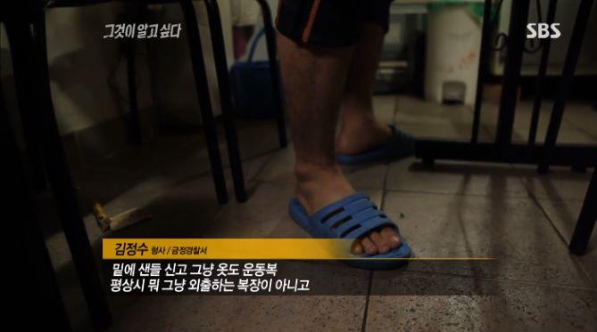 韓國節目《我想瞭解它》回顧歷史上重大犯罪的節目中(類似於台灣的〈法眼黑與白〉) 曾經報導過此事件。