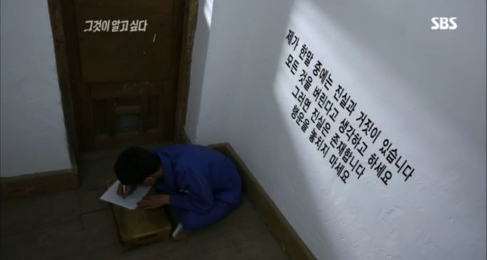 之後,李竇宏又陸續寄了幾封信給金正秀刑警,他表示自己的說詞有有真實、也有虛假的部分,似乎把這當作是一場與警方鬥智的遊戲。