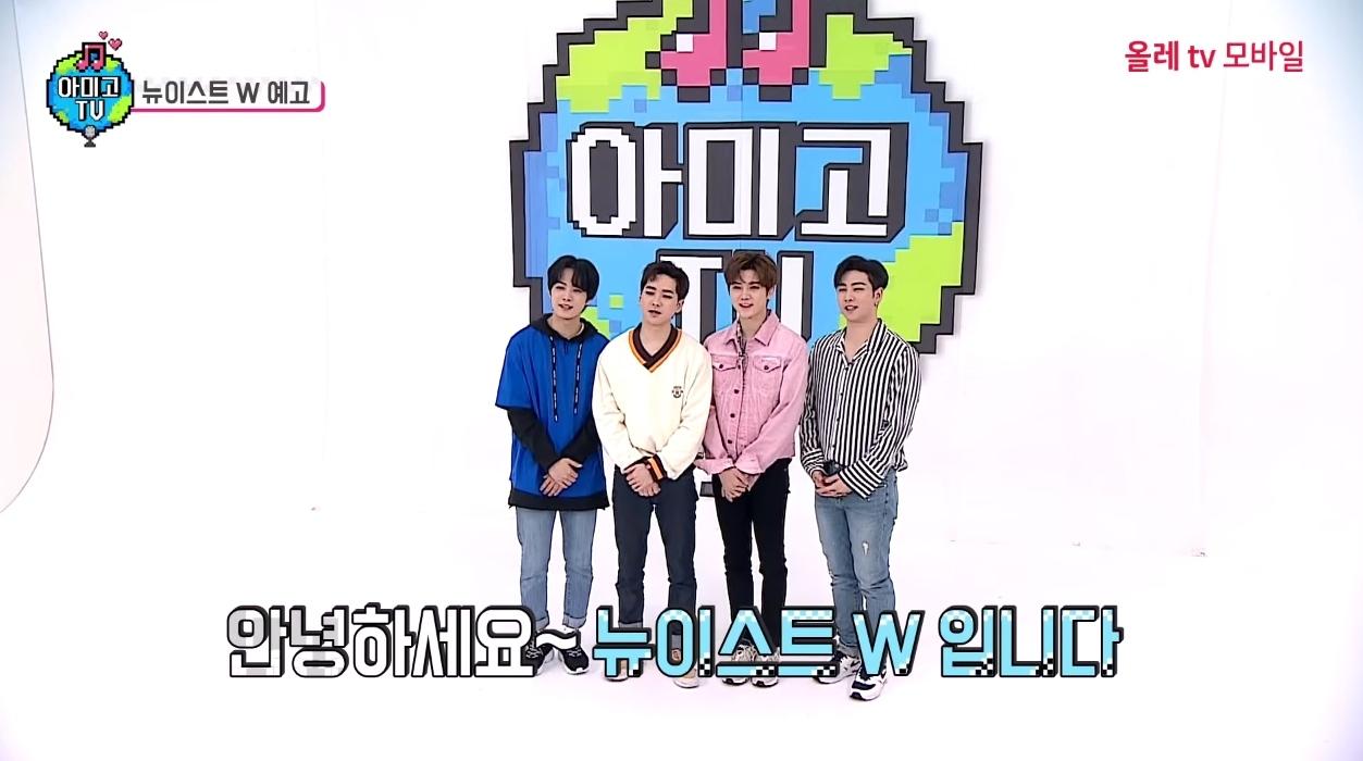 即將在11月回歸的 NU'EST W 這次來到 Wanna One、Seventeen、EXID...等都曾出演過的《AMIGO TV》來做客啦!