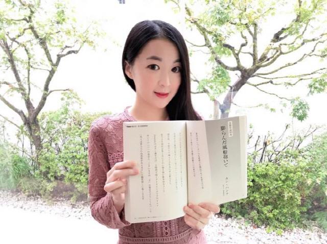 姜漢娜在韓國擔任過氣象預報員和綜藝節目來賓,2013年事業重心轉往日本,上節目之外也曾出版過有關日本文化的書籍和做過翻譯,目前正在日本橫濱就讀碩士學位。