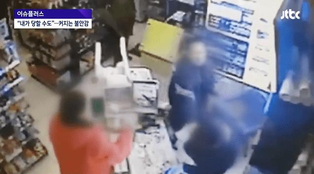 此次江西區網咖殺人事件是因為「遊戲費給付」問題。 今年1月,仁川便利商店的暴力事件是「好像被嘲笑了」。 2016年12月慶山便利店殺人事件則是因爲不滿「袋子的價錢」。