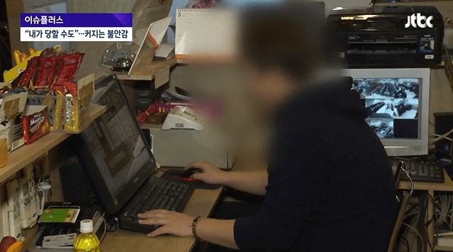 JTBC新聞在27日時,對夜間打工者的情況進行了報導。 夜間打工的學生說此次事件不像是別人的事件一樣感同身受。 網咖的客人們甚至以沒有安裝程式爲由而扔東西。 便利商店的工讀生則是被問了「連我想要買的煙都不知道嗎」而遭受到辱罵