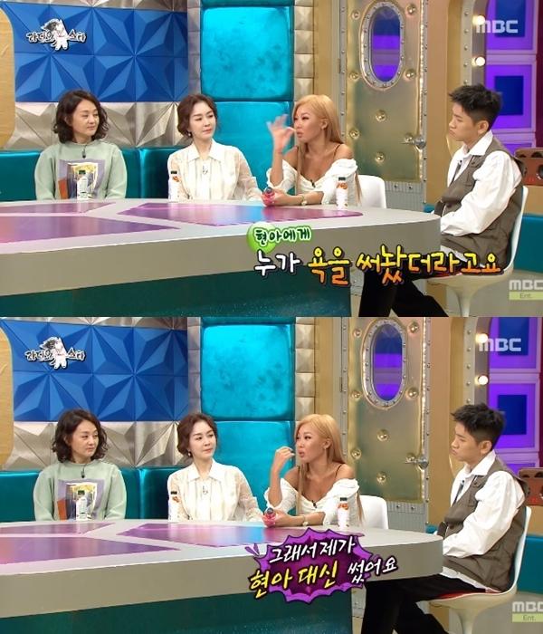對於主持人的提問,Jessi就回答「泫雅是和我很親的妹妹,在泫雅的SNS看到有人罵她,我就代替泫雅回罵那個人」