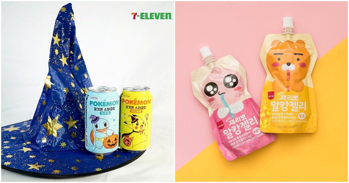再來是便利商店推出的聯名飲料~像是7-11的寶可夢和CU的KAKAO FRIENDS都實在太可愛啦!每家便利商店都有不同的活動,別忘了來之前多關注,看看有沒有自己喜歡的偶像或是卡通或角色聯名喔!