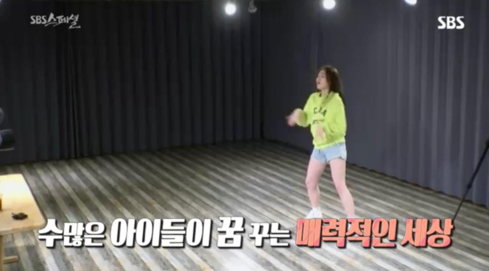根據統計,在南韓,每年平均有一百組藝人出道,在競爭激烈的娛樂圈裡,真正能發光發熱的又有幾個呢?