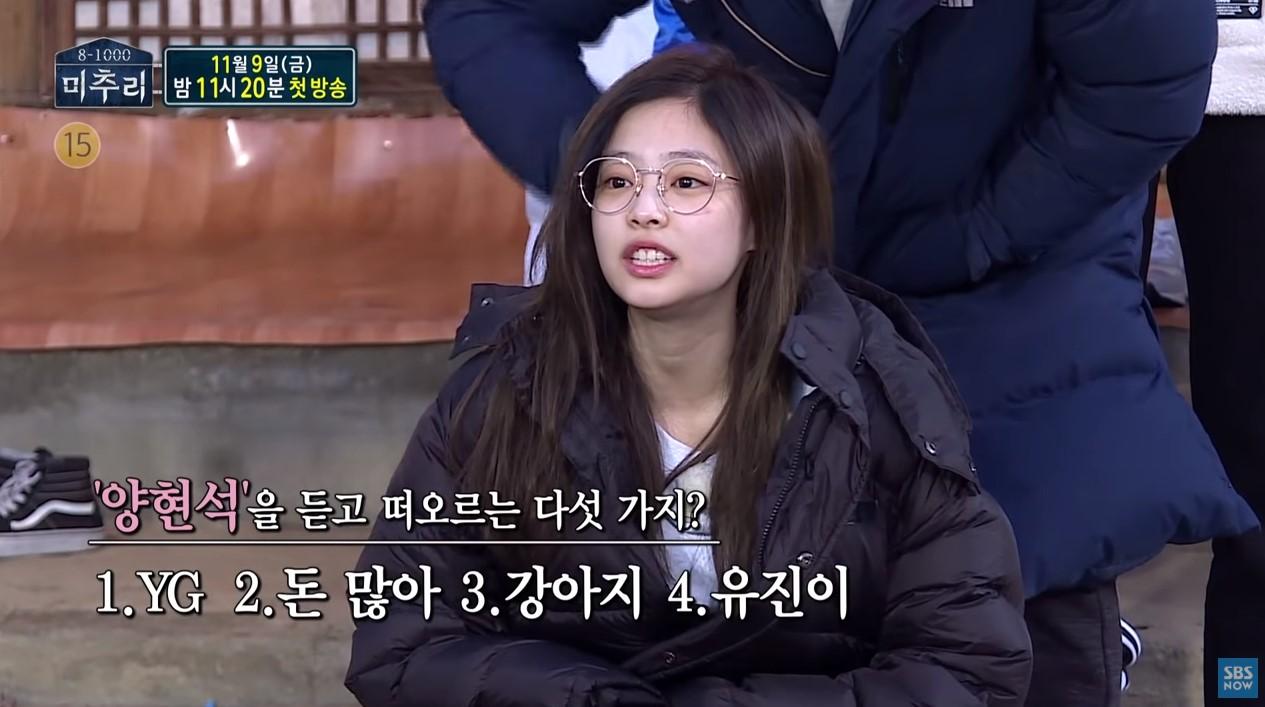 Jennie 聽到問題毫不猶豫的立刻先回答出了四個,分別是「YG」、「很有錢」、「狗狗」、「宥真(梁鉉錫女兒)」,脫口說出「很有錢」也讓看到這段的網友們評論笑翻一片