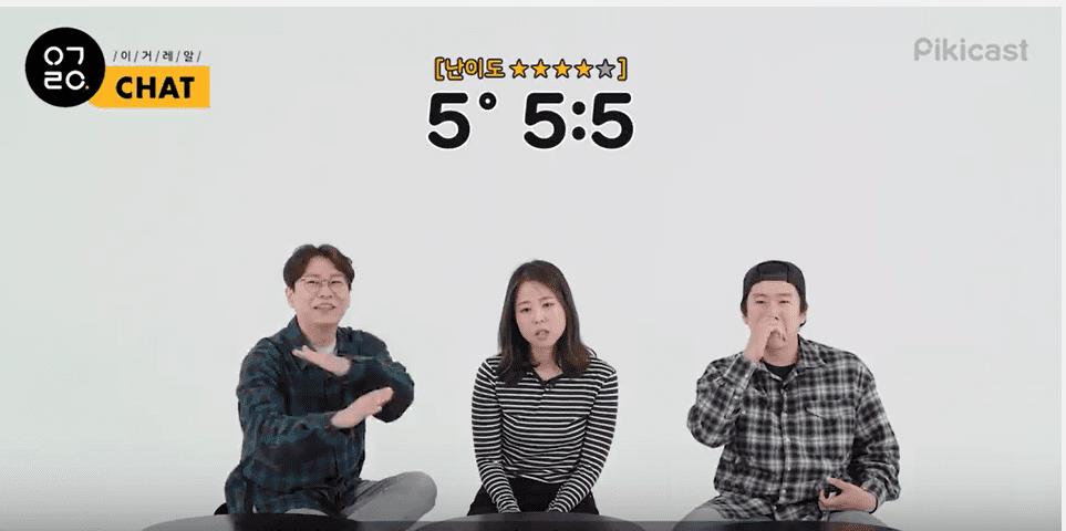 ★第五題:5' 5:5  ☞五度五點五分? ☞難道是半半這種意思嗎?