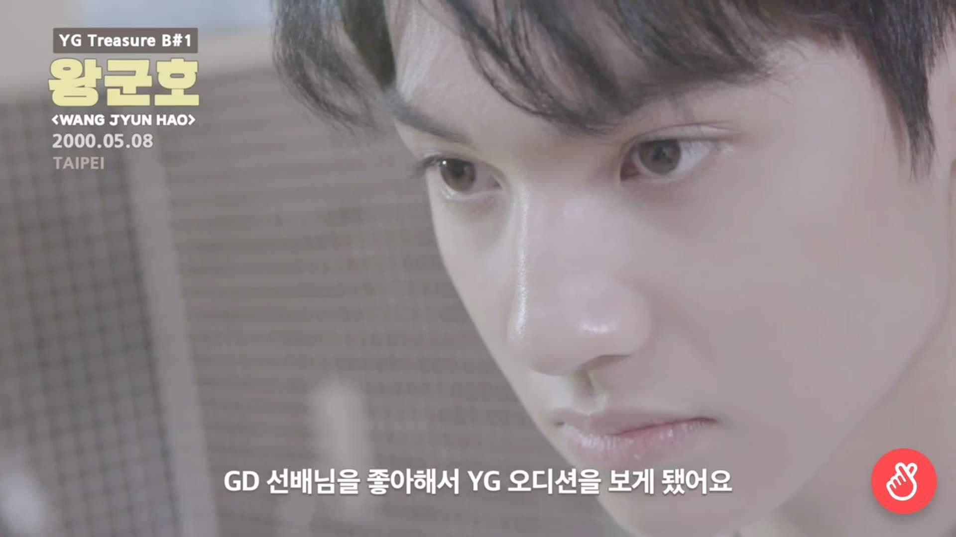 在自我介紹影片中,他說了自己來自台北,是練習生齡3個月的新手練習生,因為喜歡GD而想成為歌手,於是在看到YG的徵選後便報名參加了!
