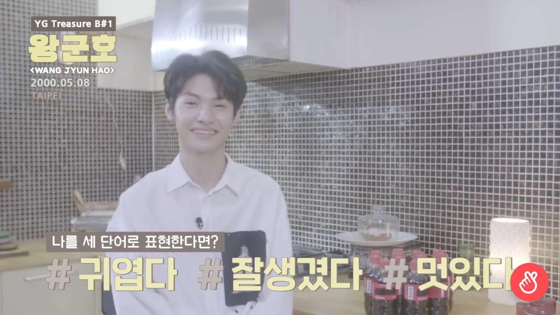 而他除了是YG中第一個公開的外國男練習生,更是YG第一位公開的華語練習生。 這樣又可愛又好看又帥氣的練習生,當然要多多關注一下囉!