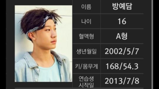 而房藝談在2012《K-pop Star 2》奪取亞軍後,也在2013年與YG娛樂簽約,正式成為YG的練習生。