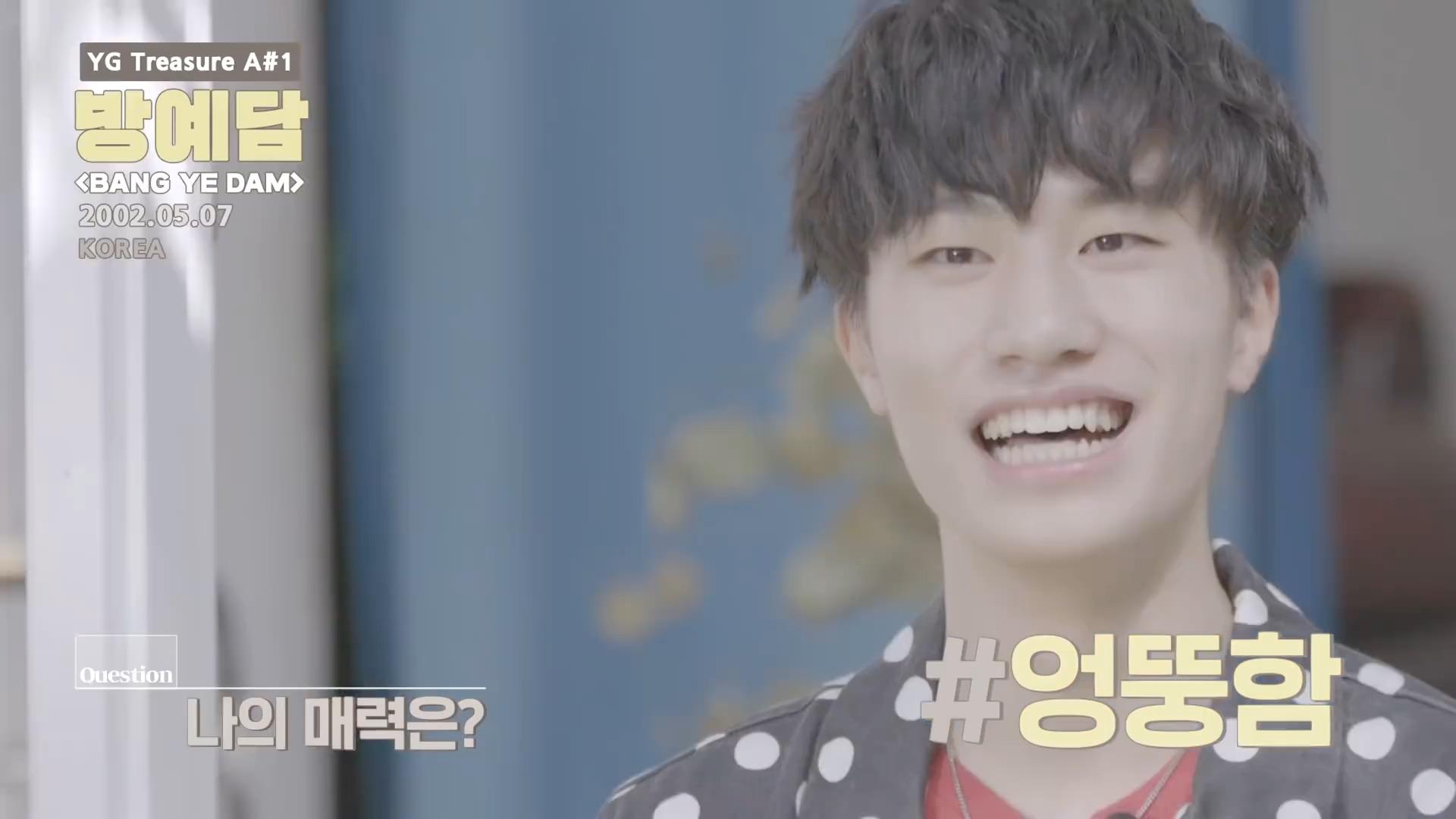 YG娛樂新推出的選秀節目《 YG寶石盒》,也在近日公開練習生名單,而其中就有房藝談!