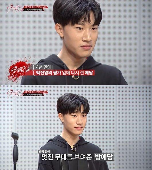 在去年播出的生存節目《Stray Kids 》中,房藝談以YG練習生身份與JYP練習生對決,這也是他久違的出現在螢光幕前。