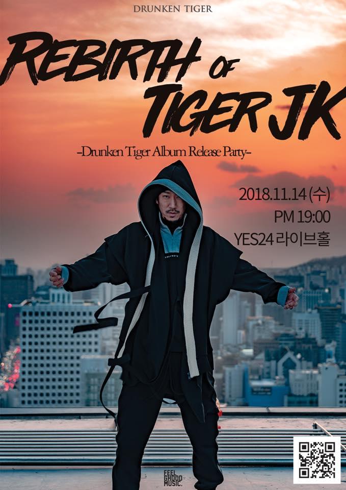 Drunken Tiger 是以 Tiger JK 為中心,集合Hiphop界優秀藝人參與所組成,這張專輯也是 Drunken Tiger 出道20周年發行的正規10輯
