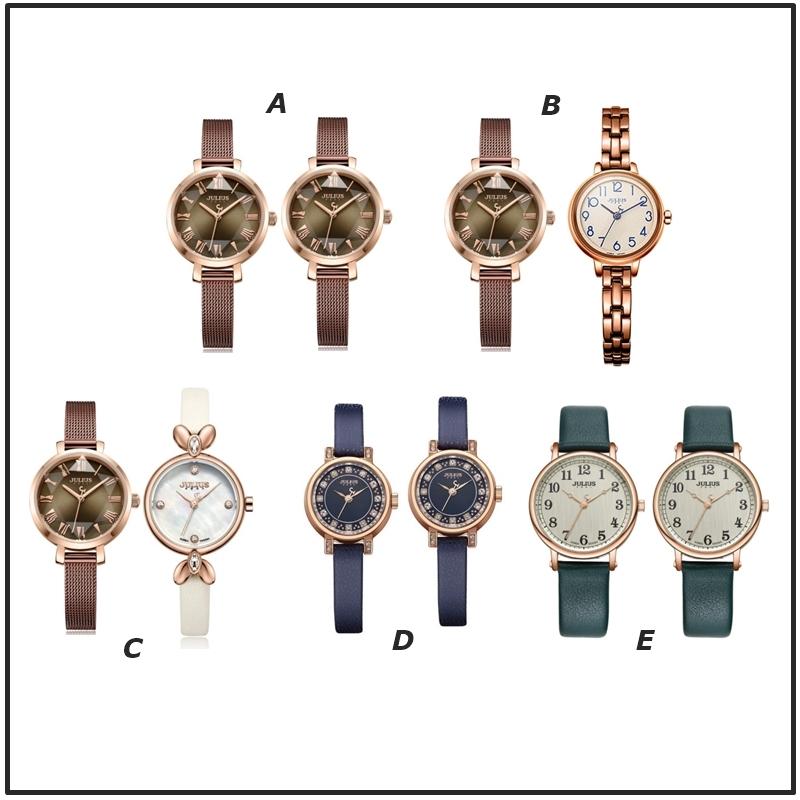 現在JULIUS也搭上1+1活動,不過可不是隨便任你選XD 如圖共有5種搭配法,只要選購任1組(2支錶)都是2支錶的價格再除以2,買1組就可以姊妹或跟媽媽一起戴,自己一次買5組當然也是沒有問題的啦XD 真的是便宜到老闆都快腦充血哈哈哈哈哈!(價錢太便宜老闆扶後頸中XDD)
