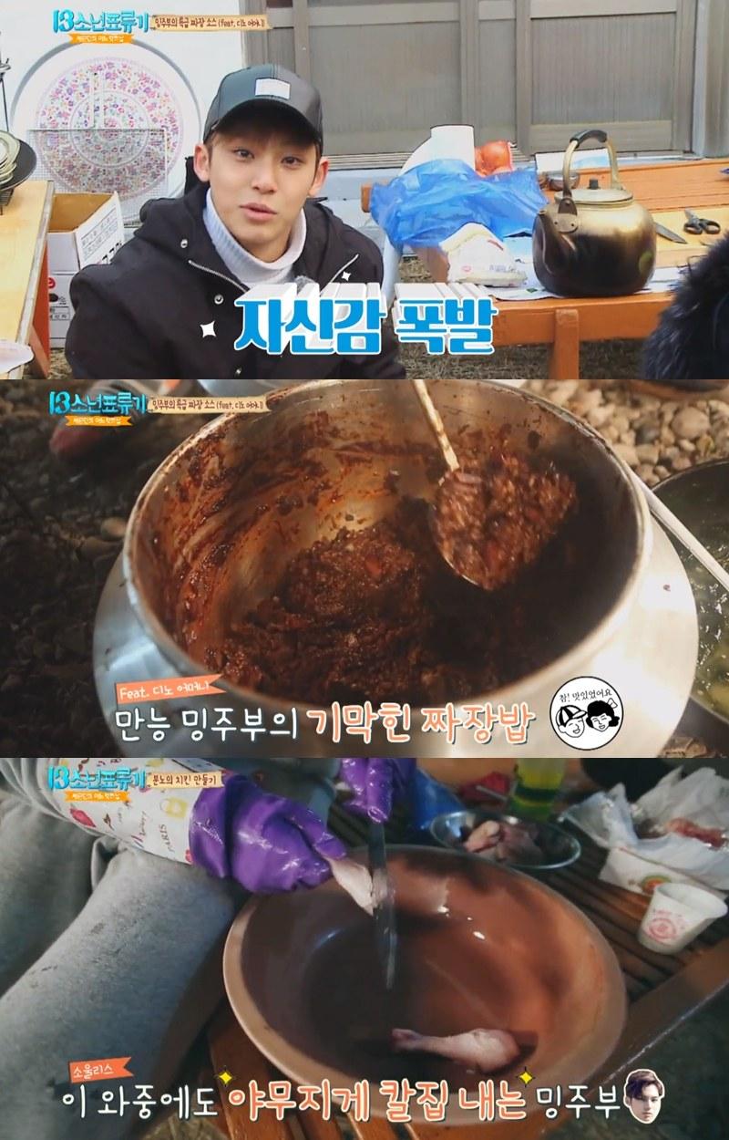 #Seventeen 珉奎 珉奎的料理實力相信有看過美好的一天的粉絲們一定相當佩服!不管是炸醬飯、還是生雞變炸雞,從未嘗試過的菜單也都一一成功的珉奎,味道也是被成員稱讚的呢!