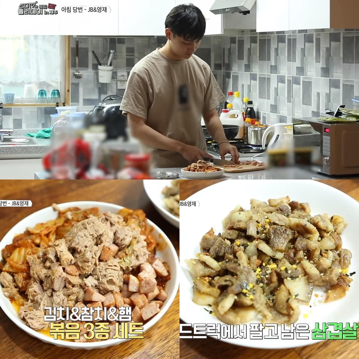 #GOT7 JB JB在GOT7節目上也曾展現廚藝過,看起來相當熟練之外,美食外觀及味道也是相當好的JB也被大讚可以開餐廳了呢!