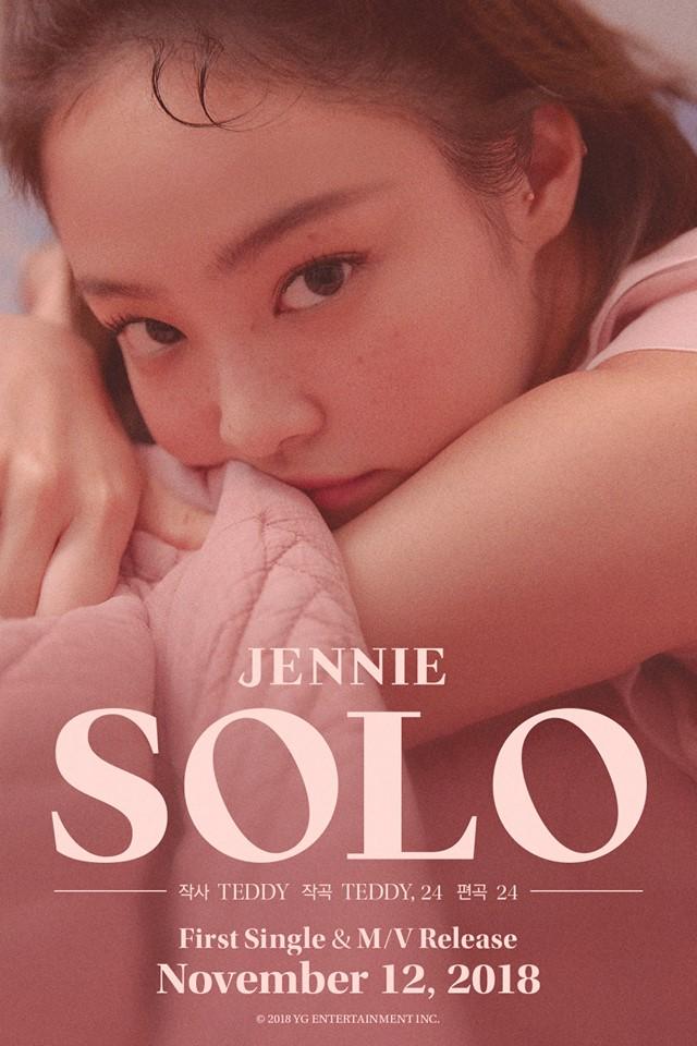 團員Jennie也要於11/12發行SOLO單曲了!超期待的呀(*´∀`)~♥