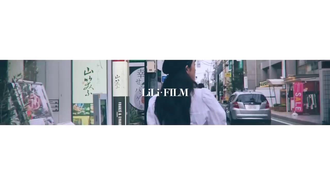 而最近……Lisa開通了個人的YouTube頻道《Lilifilm Official》並上傳了第一支影片!