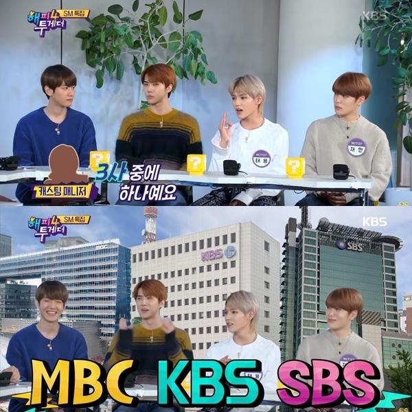 後來只透露是三大社的其中之一,但是在泰容的認知裡三大社是「MBC、KBS、SBS」,泰容一講完就被笑說:「以為是公開招聘嗎?」XD