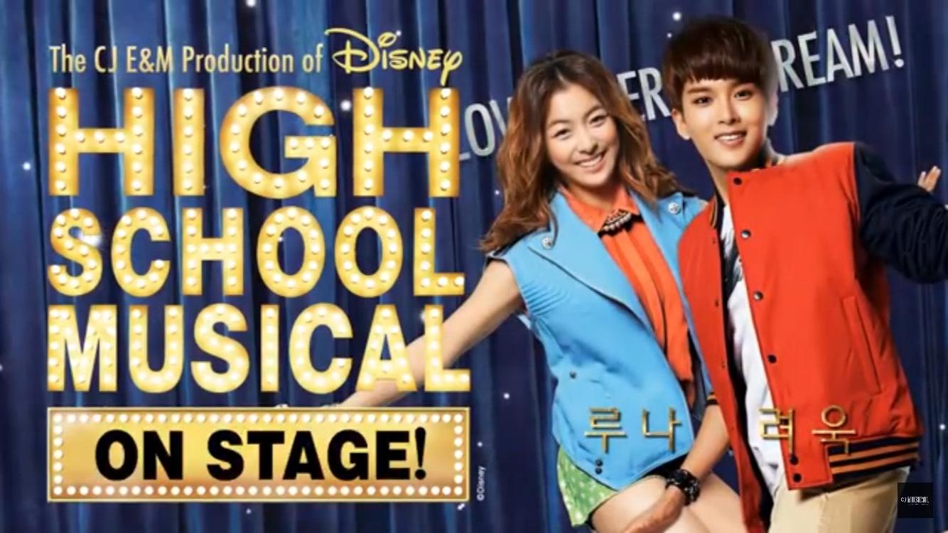 大家還記得美國電影《歌舞青春》嗎?想必是大家的回憶吧!而在韓國,這部電影可是有被改編成音樂劇呦!還請到了SM兩大美聲來演出~