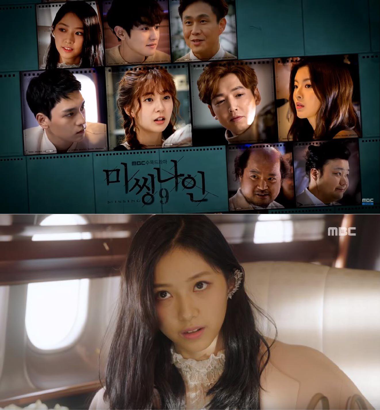 雖然目前作品不多,但柳垣有在2017年出演懸疑劇《missing 9》(EXO燦烈也有出演喔),飾演韓流大明星~ 希望之後可以多多看到這位超級大美女的作品喔~