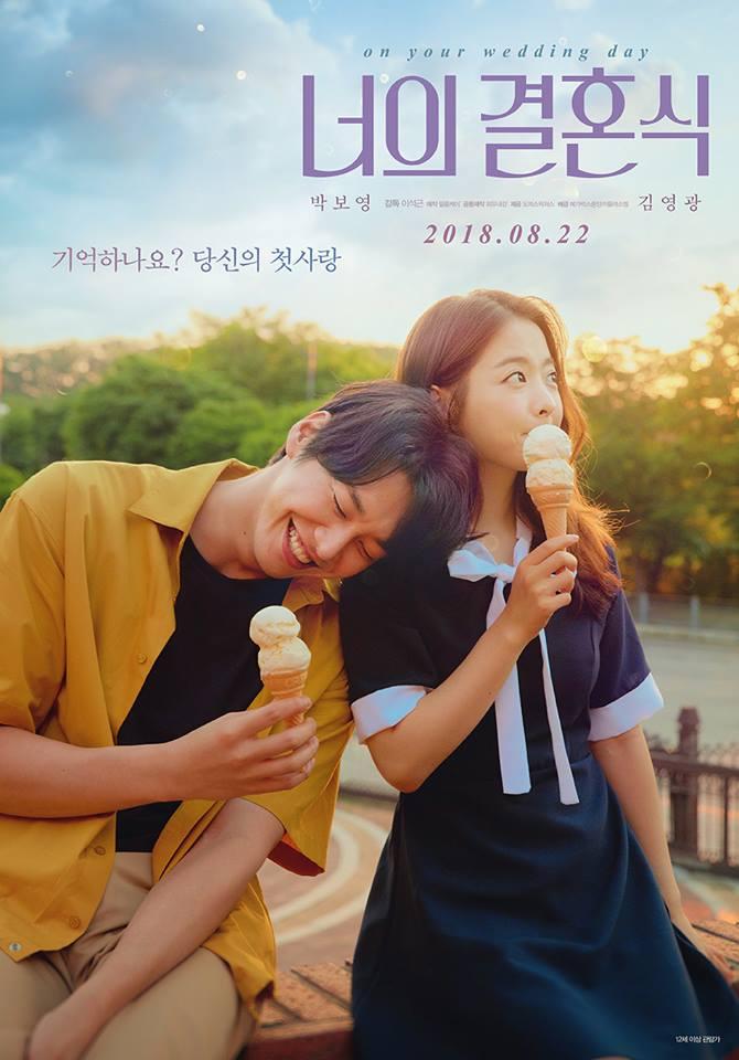 於9月在台上映的《婚禮的那一天》被喻為韓版《那些年,我們一起追的女孩》,還成為今年韓國最賣座的愛情電影!