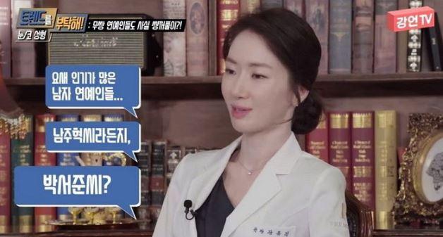 當然也不只女生,韓國也很多愛美的男生會進行整形手術,比起明顯的雙眼皮,男生現在的趨勢是內斂的「內雙」,而其中被點名最多的男藝人,就是南柱赫跟朴敘俊!