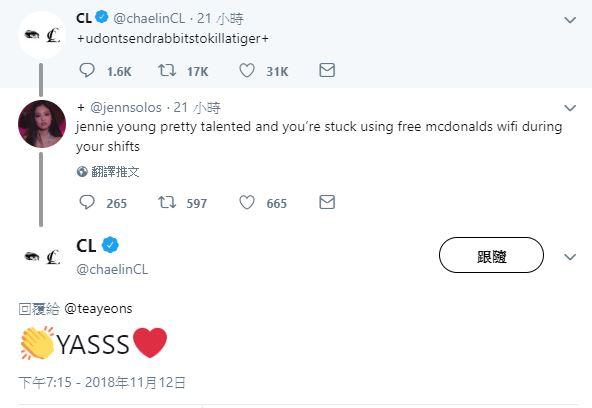 因為發文的的時間點非常敏感,大家都在猜CL是不是在指JENNIE Solo這件事情,就引來BLACKPINK的粉絲向CL留言,她也展現霸氣直接回覆酸民。