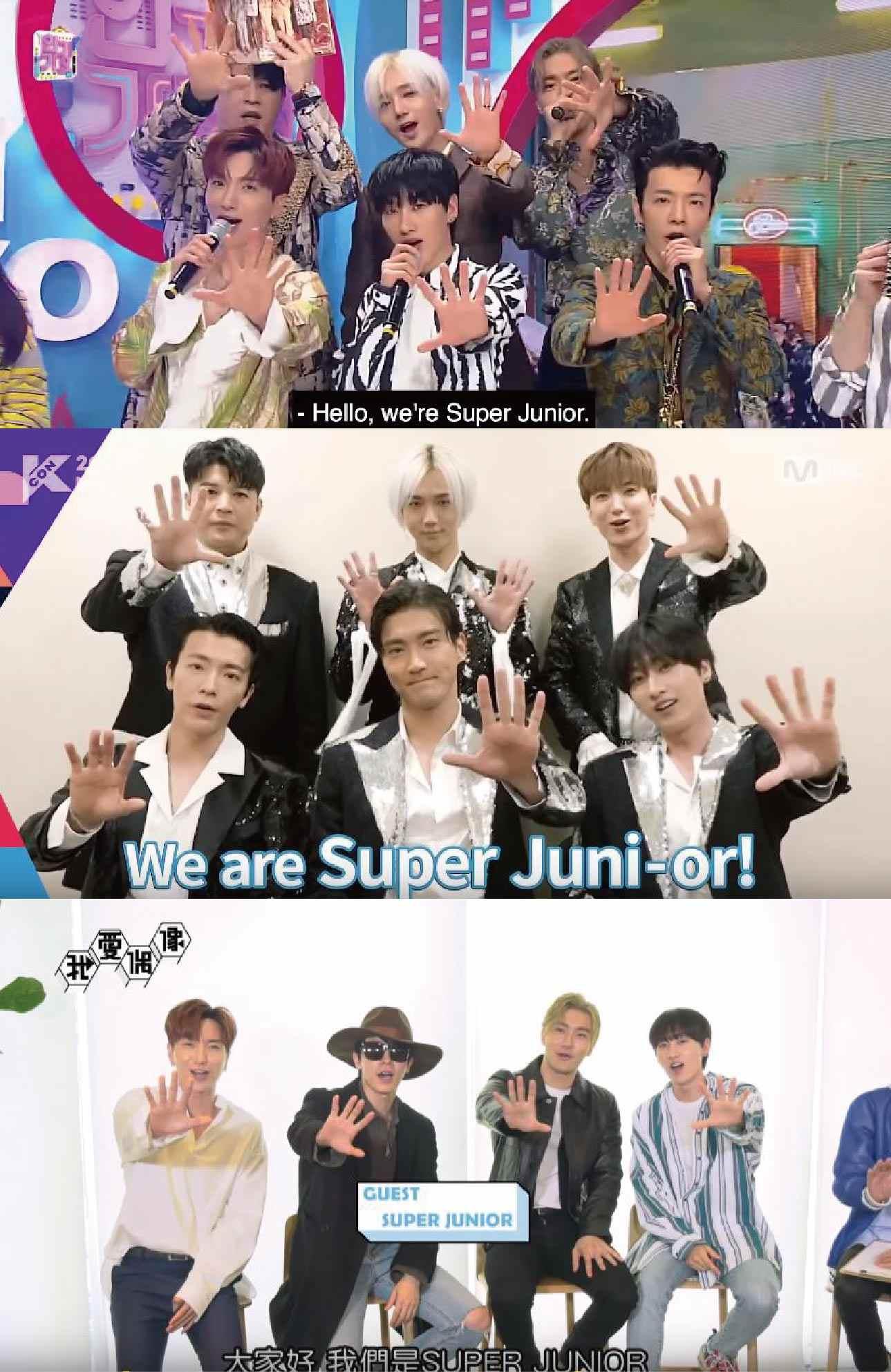 #Super Junior 「大家好,我們是Super Juni喔ㄟ喔!」→ 出道13年 最佳初心獎要頒發給我們哥哥們了~始終如一的朝氣問候,真的超級給他感動拉~~陪伴著無數少女們的青春歲月,創造了數不盡的回憶~