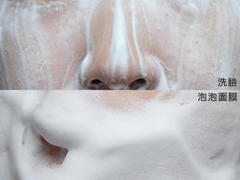 使用起泡網搓出豐富的泡泡後就可以依照正常程序來洗臉了~除了洗臉之外,可以用豐富的泡泡打造出泡泡面膜,在臉上稍做停留後就可以用水沖洗乾淨。