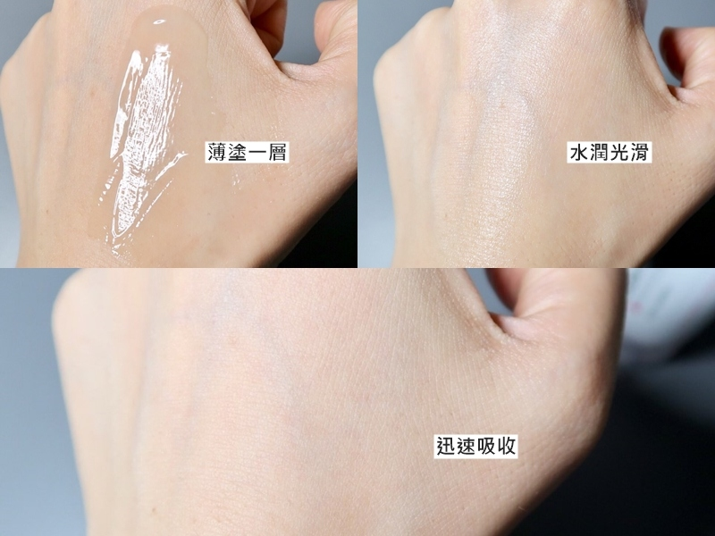 可以看到即使是凝膠質地也依舊清爽不油膩,帶給肌膚滿滿的水分感。塗抹過後能快速吸收,不黏膩也不沾髮,只留下清爽水潤的感覺。對於容易脫皮的痘痘肌來說,使用過後不刺激,能有效護理敏感痘痘。