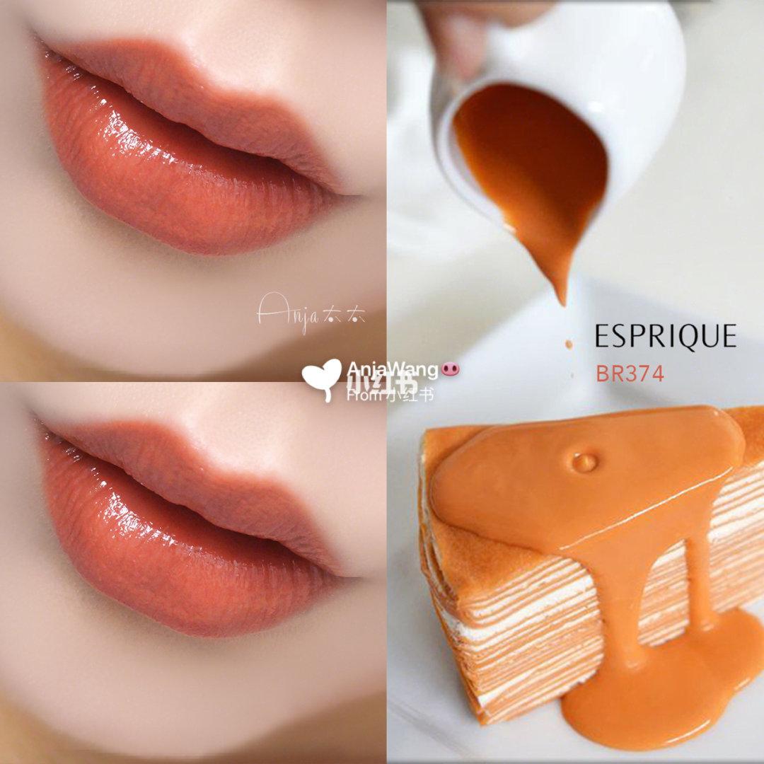 ESPRIQUE — Rich Creamy Rouge Lip Gloss #BR374: 這支冷門但很好看!完全是泰式奶茶色,比較少看到的顏色不怕撞,質地濃稠但不會黏膩。