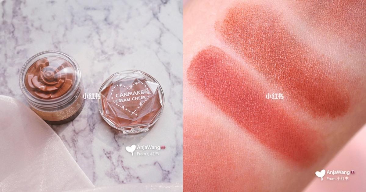 FANCL — 玫瑰腮红 #35: 本篇最生火的來了!FANCL的玫瑰腮紅顏值超級無敵高!顏色也是暖橘棕色,腮紅本體是立體的玫瑰,要用內附的粉撲去沾取它,連欣賞都還來不及還得破壞它XD,長得實在太貌美,肯定不好買的!
