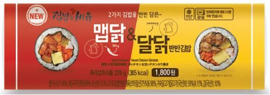 <半半飯捲> 韓國超商推出的半半飯捲,一條飯捲能吃的到兩種口味,一推出馬上躍升為人氣商品!!
